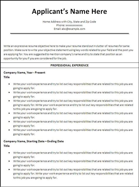 16124 free templates for resume free printable resume templates microsoft word