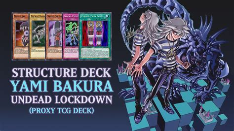 Yugioh Bakura Deck 2014 by Structure Deck Yami Bakura Undead Lockdown Proxy Tcg