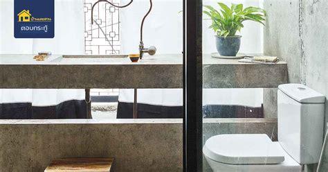 ห้องน้ำมีกลิ่นเหม็น จากชักโครกและท่อน้ำทิ้ง เกิดจากอะไร - บ้านและสวน