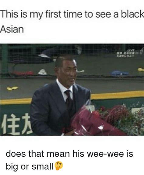 Black Chinese Man Meme - 25 best memes about black asians black asians memes