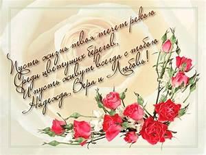 красивые поздравления и стихи с днем рождения тете