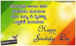 Happy Friendship Day Wishes in Telugu - QuotesAdda.com ...