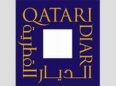 Qatari Diar UK appoints new CEO, COO Mubasher Info