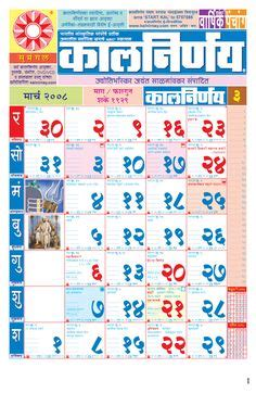 march  calendar images printable calendar