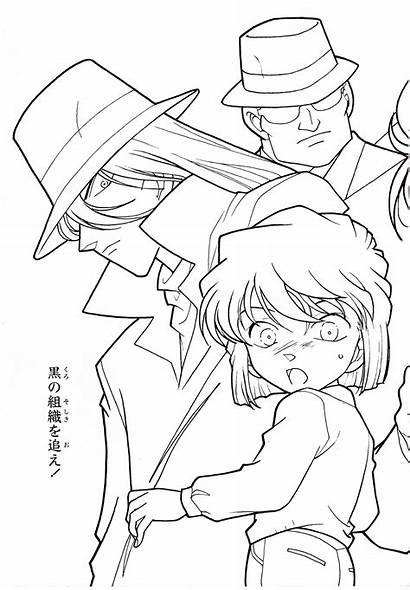Coloring Detective Conan