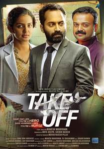 Malayalam Film Poster Take Off