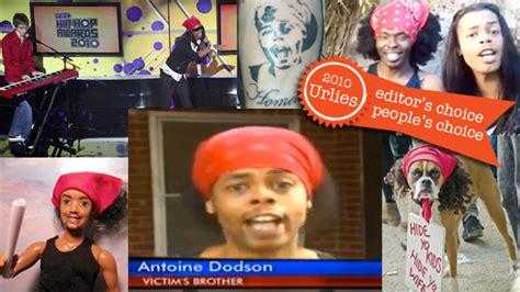 Antoine Dodson Meme - antoine chantron online antoine calculator