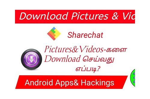 share chat mp3 download tamil