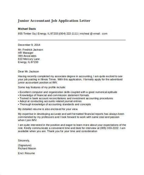 application letter  job posting central high school