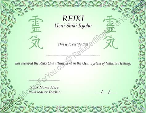 Reiki Level 1 Certificate Template by Celtic Knotwork 2 Reiki Certificate Template Landscape
