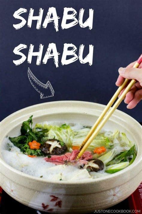 shabu shabu recipe しゃぶしゃぶ just one cookbook