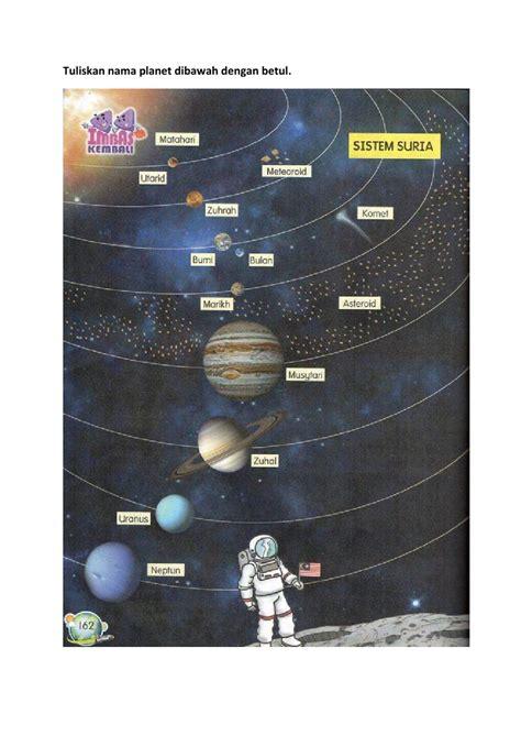 sains   sistem suria worksheet