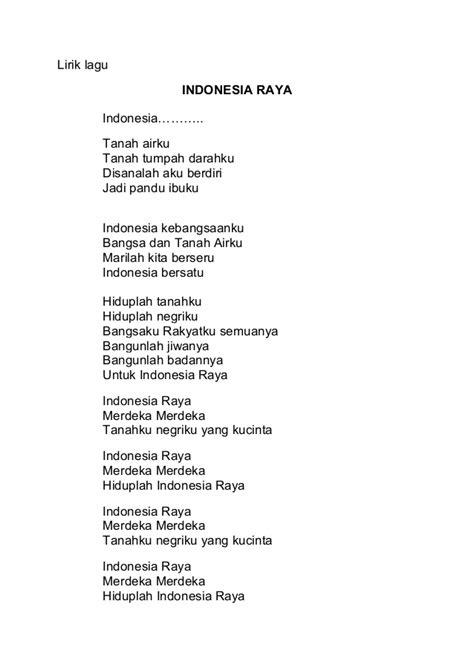 not angka lagu indonesia pusaka lirik lagu mengheningkan cipta