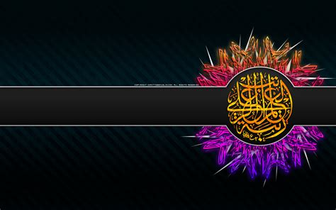 Hd Islamic Backgrounds