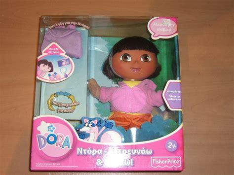 Fisher Price Dora The Explorer Nickelodeon Talking
