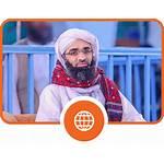 Ubaid Dawateislami Hajj Raza Attar Attari Sahibzada