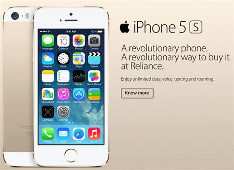 what s my iphone worth image