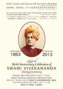 Swami Vivekananda's 150th Birth Anniversary Vivekananda ...