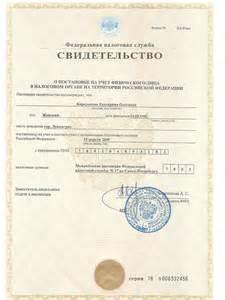 Как предоставить в налоговую документы по импорту из белоруссии 2017 году