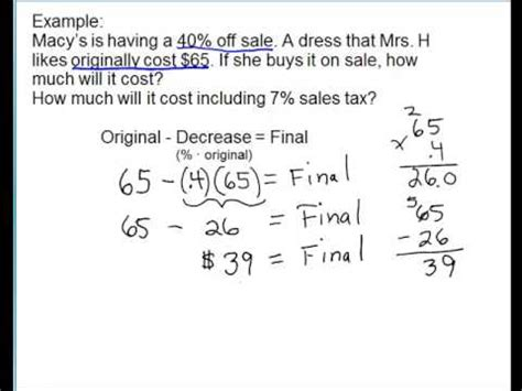 math worksheets percent increase and decrease how to