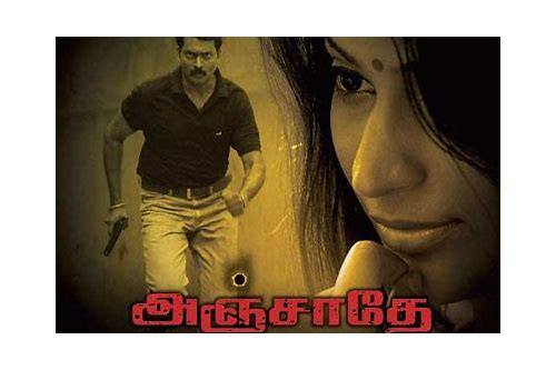 anjathe tamil movie songs download