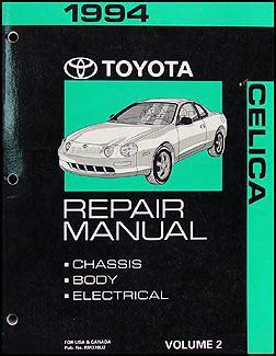service repair manual free download 1994 toyota celica engine control 1994 toyota celica chassis body repair manual volume 2 original shop service