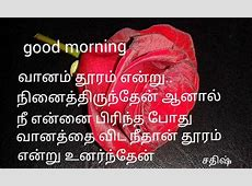 Goodmorning Love Images Images Wallpaper And Free Download