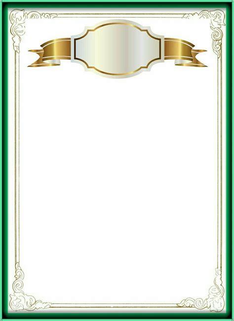 sertifikat desain contoh undangan pernikahan  undangan