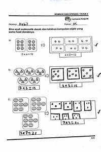 Grouping Method In Multiplication