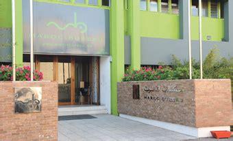 mobilier de bureau maroc prix mobilier professionnelmaroc bureau renforce ses capacités