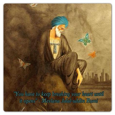 sultan bahu quotes