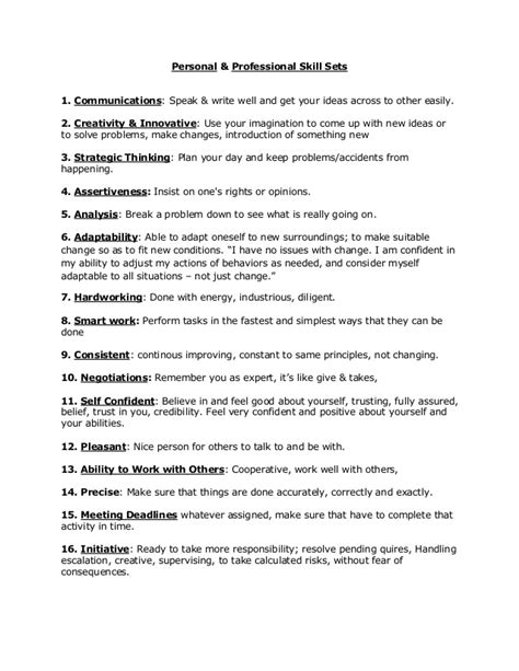 Skill Set In Resume by Personal Professional Skill Sets