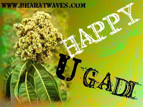 Ugadi Images Happyworldforall Ugadi Greetings Images