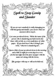Printable Witch Spell Book Pages