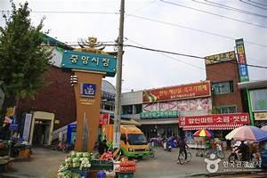 Gyeongju Historic Area [UNESCO World Heritage] (경주역사유적지구 ...