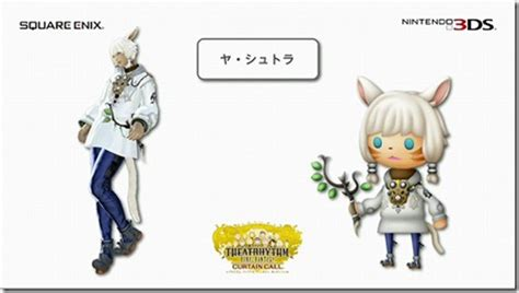 Theatrhythm Curtain Call Best Characters by Theatrhythm Curtain Call S Xiv