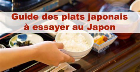 apprendre la cuisine japonaise 60 plats japonais guide sur la cuisine japonaise
