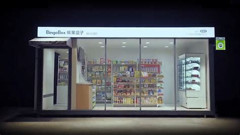 Amazon Go For China? Wechat Store Of The Future
