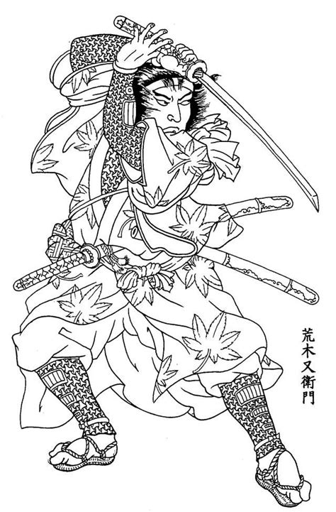 samurai. I would like to see this on a silk piece and then embroidered | Horicho | Tatuaje