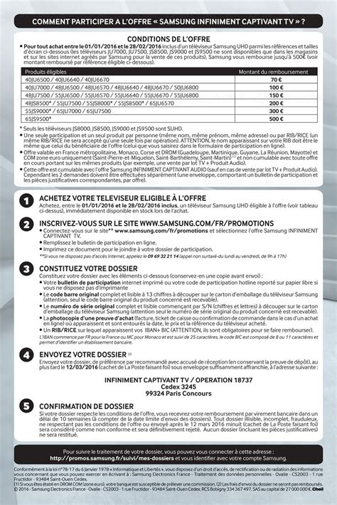 resume cover letter yes or no resume cover letter