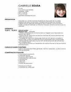 Exemple de cv femme de chambre competence femme de chambre for Competence femme de chambre