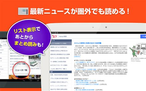 Amazon.com: Yahoo! JAPAN: Appstore for Android