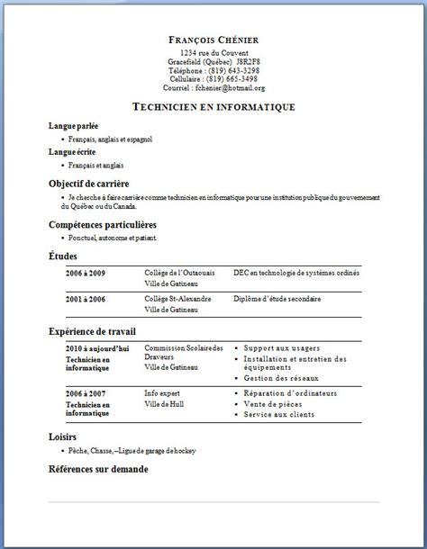 Cv De Travail by Exemple De Cv De Travail