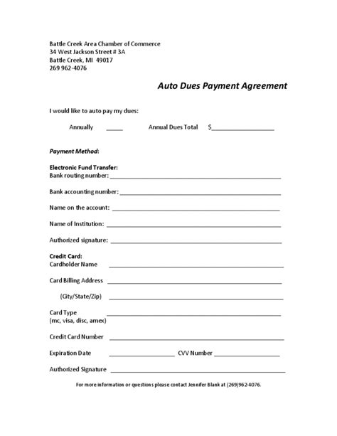 auto dues payment agreement