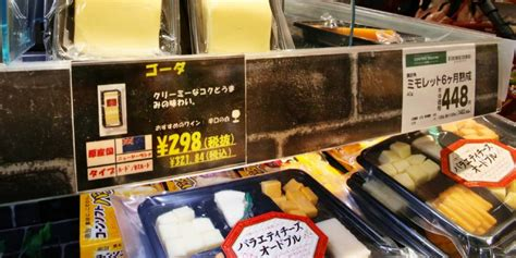 Japan's dairy import prices soar amid output cuts - Nikkei ...