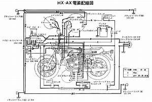 Yamaha Hx90  U30b5 U30fc U30d3 U30b9 U30c7 U30fc U30bf