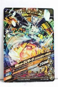 SR D4-035 Kamen Rider Wizard Infinity Style / Infinity ...