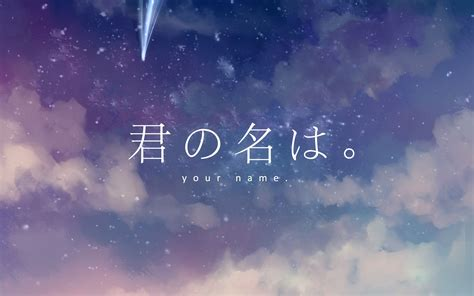790 Your Name Hd Wallpapers  Backgrounds Wallpaper
