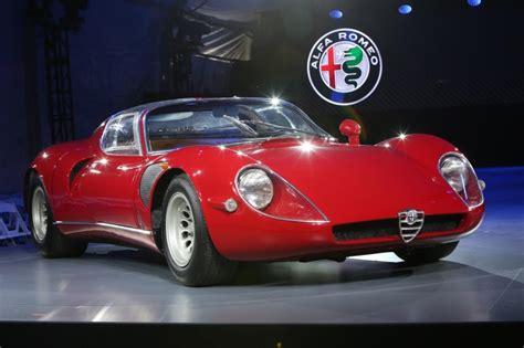 All-new 2017 Alfa Romeo Giulia Quadrifoglio