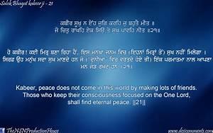 Salok Of Bhagat... Funny Kabir Quotes